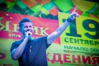 """День рождения """"Пряника"""". 19 сентября 2015, Фото: 105"""