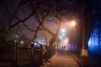 Вечерний туман в Туле, Фото: 19