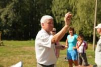 День физкультурника в парке. 9 августа 2014 год, Фото: 4