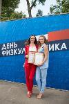 Тула отметила День физкультурника и Всероссийский олимпийский день соревнованиями, Фото: 107
