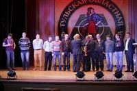Тульская областная федерация футбола наградила отличившихся. 24 ноября 2013, Фото: 27