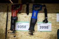Инструменты Леруа Мерлен, Фото: 10