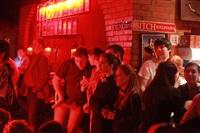 Демидов band в Туле. 25.04.2014, Фото: 25