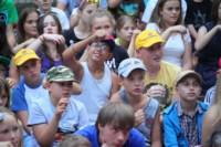 Актеры из сериала «Молодежка» стали гостями Детской Республики«Поленово», Фото: 9