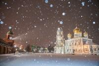 Сказочная зима в Туле, Фото: 6