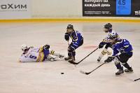 Международный турнир по хоккею Euro Chem Cup 2015, Фото: 137