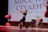 Мисс и Мистер Студенчество 2018, Фото: 374