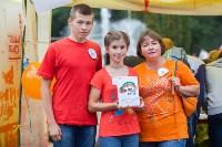Школодром-2017, Фото: 130