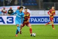 «Зенит» Санкт-Петербург - «Арсенал» Тула - 1:0, Фото: 123