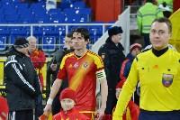 Арсенал - Томь: 1:2. 25 ноября 2015 года, Фото: 24