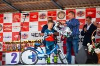 Чемпионат России по суперкроссу, Фото: 107