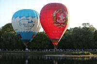 Чемпионат воздухоплавателей в Великих Луках., Фото: 1