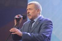 Открытие Спартакиады пенсионеров, Фото: 19