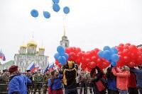 В Туле отметили День народного единства, Фото: 18