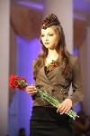 Всероссийский конкурс дизайнеров Fashion style, Фото: 48