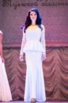 Мисс Студенчество Тульской области 2014, Фото: 97