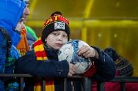 """Матч """"Арсенал"""" - """"Рубин"""", Фото: 93"""