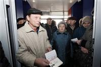 "Вкладчики ""Первого Экспресса"" атаковали офис ВТБ24, Фото: 6"