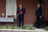 Открытие мемориальной доски Александру Лобковскому, Фото: 4