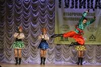 Всероссийский конкурс народного танца «Тулица». 26 января 2014, Фото: 94
