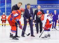 I-й Кубок главы администрации Новомосковска по хоккею., Фото: 95