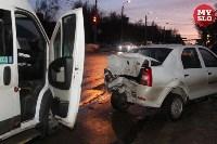 Двойное ДТП на Одоевском шоссе, Фото: 1