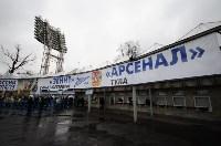 """""""Зенит""""-""""Арсенал"""". 26.04.2015, Фото: 15"""