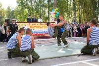 Принятие присяги в Первомайском кадестком корпусе, Фото: 129