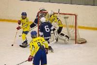 Международный детский хоккейный турнир EuroChem Cup 2017, Фото: 42