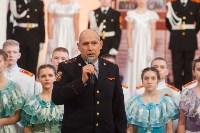 В колонном зале Дома дворянского собрания в Туле прошел областной кадетский бал, Фото: 47
