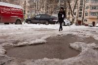 Рейд по уборке придомовых территорий УК. 4.02.2015, Фото: 13