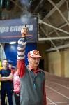 Кубок Президента Федерации по лёгкой атлетике, Фото: 81