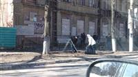 Субботник 29 марта 2014 год., Фото: 6