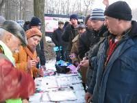 Соревнования по зимней рыбной ловле на Воронке, Фото: 14