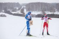 Яснополянская лыжня 2017, Фото: 157