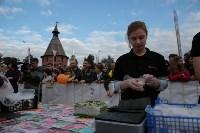 """Кулинарный фестиваль """"Тула Хлебосольная"""", Фото: 31"""