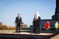 Куликово поле. Визит Дмитрия Медведева и патриарха Кирилла, Фото: 11