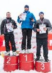 Третий этап первенства Тульской области по горнолыжному спорту., Фото: 92
