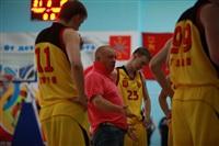"Баскетбол ""Тула"" - ""Тула-ЩекиноАзот"", Фото: 30"