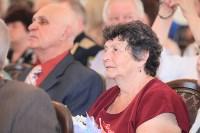 День семьи, любви и верности в Дворянском собрании. 8 июля 2015, Фото: 79