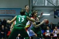 Тульские баскетболисты «Арсенала» обыграли черкесский «Эльбрус», Фото: 46