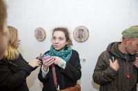 Выставка Из/ВНЕ, Фото: 25