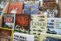 "Акции в магазинах ""Букварь"", Фото: 20"