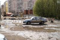 Провал грунта на Замочной и Осташева, Фото: 6