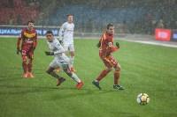 Арсенал-Спартак - 1.12.2017, Фото: 28