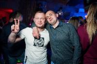 DJ Mayson party, Фото: 69