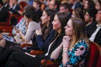 Кинофестиваль Шорты-2017, Фото: 105