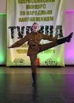 Х Всероссийский конкурс по народным направлениям «Тулица-2016», Фото: 21