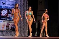 Чемпионат по бодибилдингу и бодифитнесу «Мистер и Мисс Тула - 2015», Фото: 276