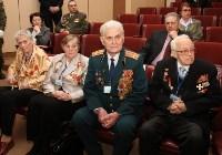Торжественное собрание в честь Дня защитника Отечества 20 февраля 2015 года, Фото: 10